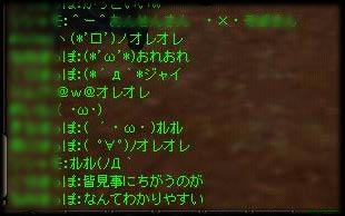 20070514no2.jpg