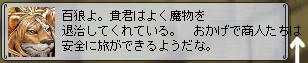 20090413_no1.jpg