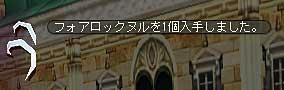 20090515_no2.jpg