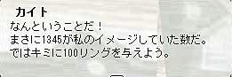 20090517_no3.jpg