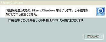 20090522_no1.jpg