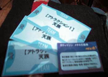 20090711_no05.jpg