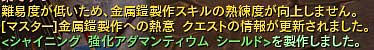 20091118_no1.jpg