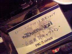 20091129_no1.jpg