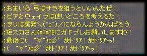 20070531no1.jpg
