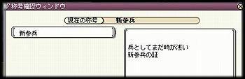 20070605no2.jpg