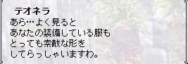 20100310_no3.jpg