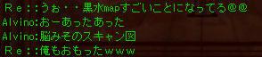 20100609_no2.jpg