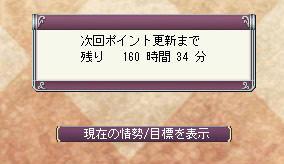 20100927_no1.jpg