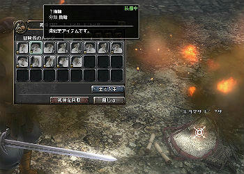 20110618_no7.jpg