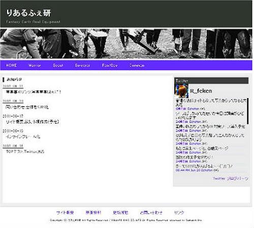 20110620_no1.jpg