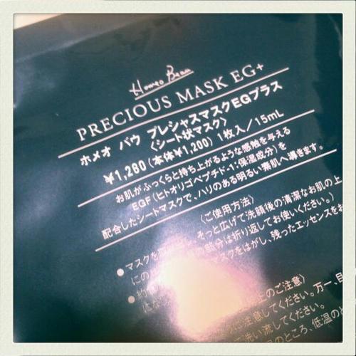 20110718_no2.jpg