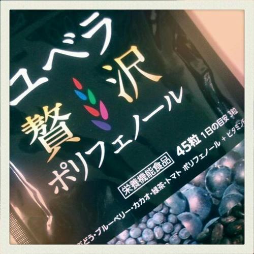 20110804_no1.jpg