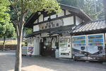 道の駅『若狭熊川宿』1
