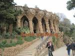 グエル公園(Parc Güell)