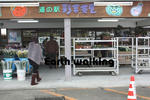 道の駅『彩菜茶屋』
