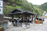 道の駅『十津川郷』の足湯