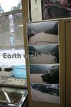 台風12号の土砂災害の写真