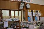 道の駅『アグリの郷栗東』