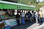 道の駅『吉野路 黒滝』