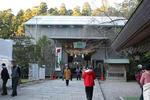 世界遺産 『熊野本宮大社』