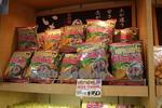 道の駅『うずしお』で売っていた鳴門金時ポテトチップス