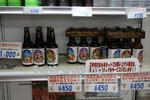 道の駅『丹後あじわいの郷』で売っている地ビール「丹後王国物語」