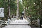 高野山 奥之院の御廟橋