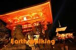 清水寺のライトアップ、仁王門、西門、三重塔