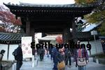 東福寺の日下門