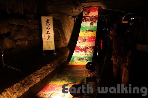 京の七夕 光の友禅流し
