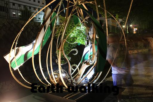 京の七夕 竹と光と友禅のアート