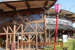 平草原公園の白浜民族温泉資料館