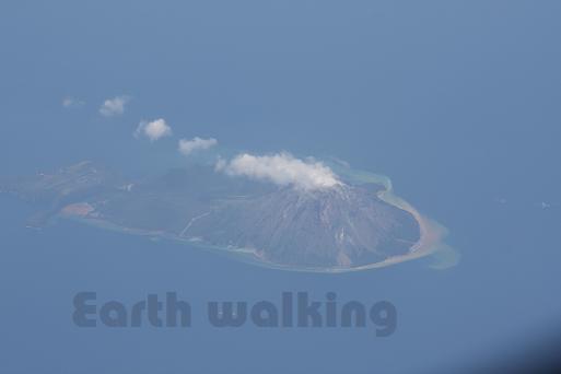 火山が噴火?