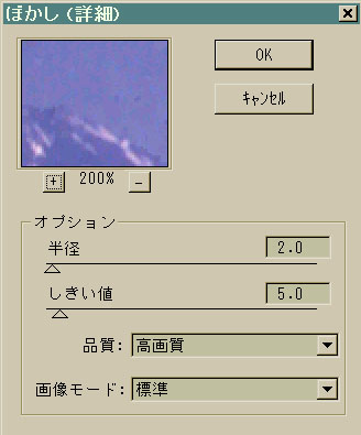 20041209071013.jpg
