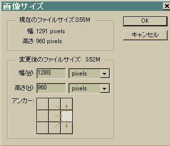 20041209072959.jpg