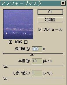 20041209073603.jpg