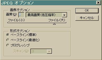 20041209074243.jpg