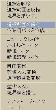 20050912234708.jpg
