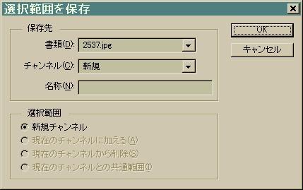 20050912234746.jpg