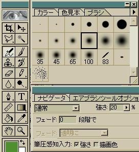 20050912235049.jpg