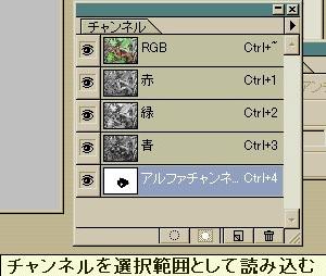 20050912235128.jpg