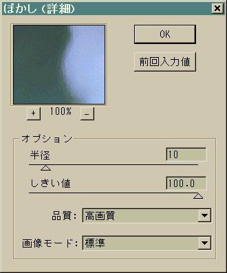20050912235237.jpg