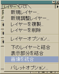 20050913071336.jpg