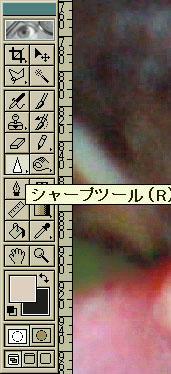 20050913073814.jpg