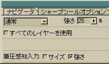 20050913074009.jpg