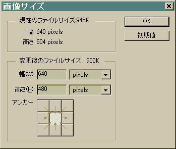 20050913082549.jpg
