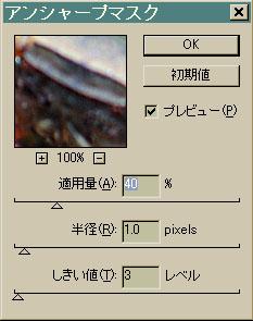 20050913083203.jpg