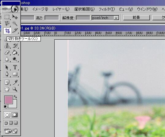 006_910526kirinuki.jpg
