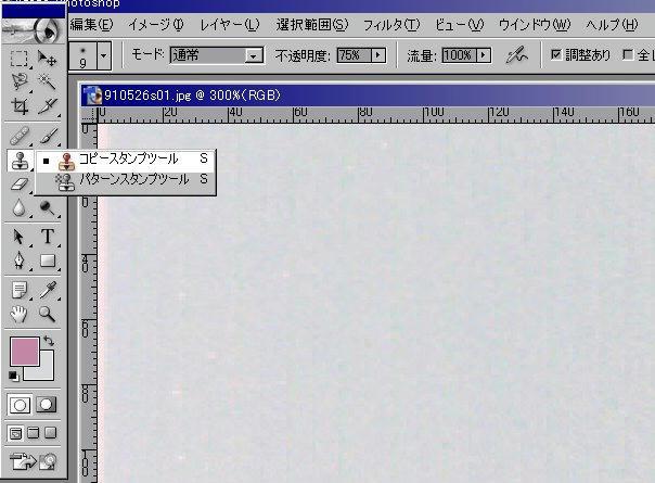 011_910526stamp.jpg